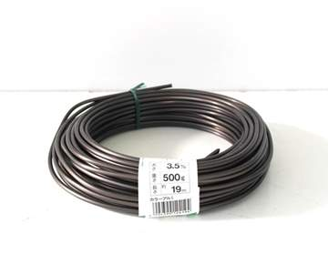 Picture of Bonsai aluminum wire mm. 3,5 - 500 gr.