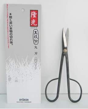 Picture of Bonsai professional trimming scissors mm. 200