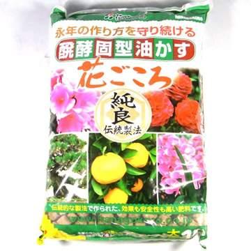 Picture of Hanagokoro concime organico solido per bonsai 10 Kg.