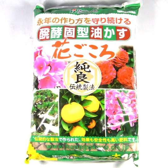 Immagine di Hanagokoro concime organico solido per bonsai 10 Kg.