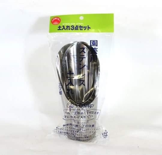 convogliatore rinvaso bonsai