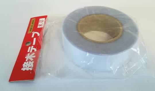 Picture of Nastro in gomma per innesti 30 mm x 100 mt.